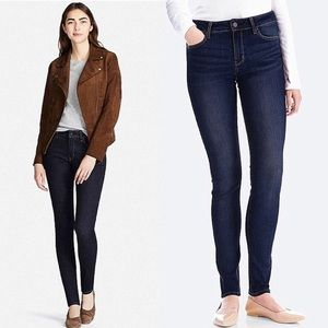 Uniqlo low rise skinny jeans tapered